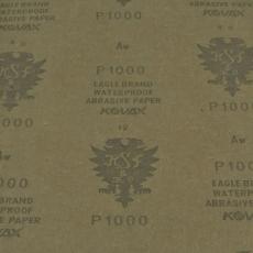 Kovax P1000 vesihiomapaperiarkki