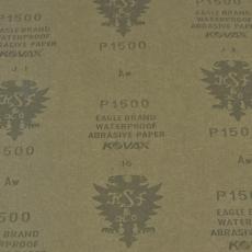 Kovax P1500 vesihiomapaperiarkki