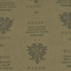 Kovax P2000 vesihiomapaperiarkki