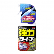 Soft99 Fukupika Spray Strong Type, 400 ml