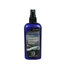 Ultima Paint Guard Plus, 118 ml